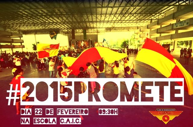 2015PROMETE-1